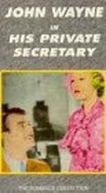 His Private Secretary is the best movie in Alec B. Francis filmography.