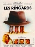 Les ringards - movie with Georges Wilson.