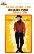 Alias Jesse James is the best movie in Bob Hope filmography.