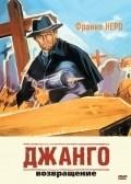 Django 2: il grande ritorno is the best movie in William Berger filmography.