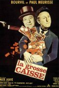 La grosse caisse - movie with Daniel Ceccaldi.