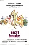 Innocent Bystanders - movie with Donald Pleasence.