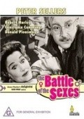 The Battle of the Sexes - movie with Donald Pleasence.