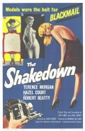 The Shakedown - movie with Donald Pleasence.