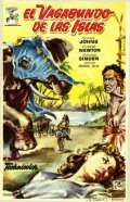 The Beachcomber - movie with Donald Pleasence.