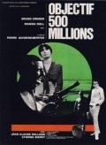 Objectif: 500 millions - movie with Marisa Mell.