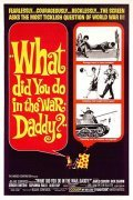 What Did You Do in the War, Daddy? - movie with Giovanna Ralli.