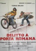 Delitto a Porta Romana is the best movie in Marina Hedman filmography.