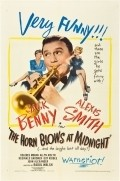 The Horn Blows at Midnight is the best movie in Alexis Smith filmography.