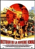 Return from the River Kwai is the best movie in Nick Tate filmography.