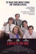 Listen to Me is the best movie in Roy Scheider filmography.