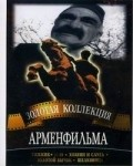 Pechyonka is the best movie in Hrachia Nersisyan filmography.