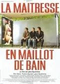 La maitresse en maillot de bain is the best movie in Paco Cabezas filmography.
