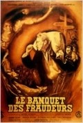 Le banquet des fraudeurs - movie with Kathe Haack.