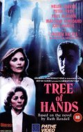 Tree of Hands - movie with Peter Firth.
