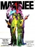 Matinee is the best movie in Hector Bonilla filmography.
