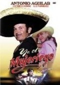 Yo, el mujeriego - movie with Antonio Aguilar.
