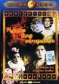 Fire Over England is the best movie in Raymond Massey filmography.