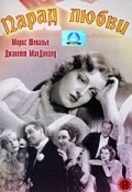 The Love Parade film from Ernst Lubitsch filmography.
