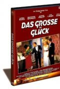 Das gro?e Gluck - movie with Franz Muxeneder.