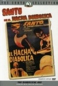 El hacha diabolica is the best movie in Lorena Velazquez filmography.