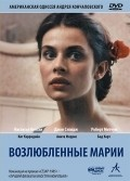 Maria's Lovers film from Andrei Konchalovsky filmography.