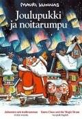 Joulupukki ja noitarumpu is the best movie in Ulla Tapaninen filmography.