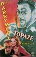 Topaze - movie with Frank Reicher.