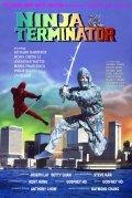 Ninja Terminator is the best movie in Jang Lee Hwang filmography.