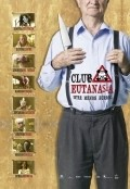 Club eutanasia is the best movie in Magda Guzman filmography.