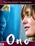 Ono is the best movie in Teresa Budzisz-Krzyzanowska filmography.