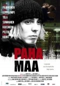 Paha maa is the best movie in Pamela Tola filmography.