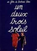 Un, deux, trois, soleil is the best movie in Jean-Pierre Marielle filmography.