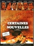 Certaines nouvelles - movie with Anemone.