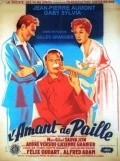 L'amant de paille - movie with Louis de Funes.
