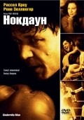 Cinderella Man film from Ron Howard filmography.