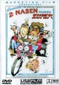 Zwei Nasen tanken Super is the best movie in Hilda Gobbi filmography.