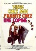 Viens chez moi, j'habite chez une copine is the best movie in Marie-Anne Chazel filmography.