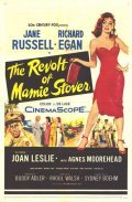 The Revolt of Mamie Stover - movie with Agnes Moorehead.
