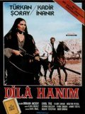 Dila hanim is the best movie in Kadir Inanir filmography.