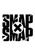 SmapxSmap - movie with Laura Windrath.