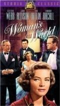Woman's World is the best movie in Arlene Dahl filmography.