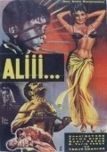 Aliii - movie with Kadir Savun.