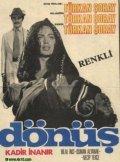 Donus is the best movie in Kadir Inanir filmography.