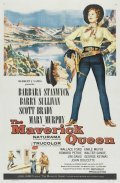 The Maverick Queen - movie with Walter Sande.