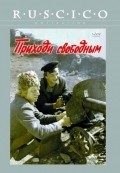 Prihodi svobodnyim - movie with Aleksandr Mikhajlov.
