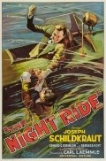 Night Ride - movie with Joseph Schildkraut.
