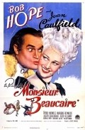 Monsieur Beaucaire - movie with Joseph Schildkraut.
