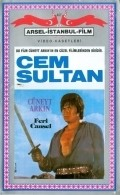 Malkocoglu - Cem Sultan is the best movie in Levent Cakir filmography.