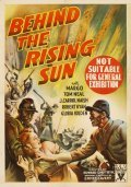 Behind the Rising Sun - movie with Robert Ryan.